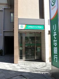 りそな銀行白山店の画像1