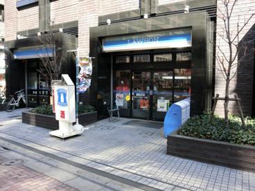 ローソン 小石川一丁目店の画像1