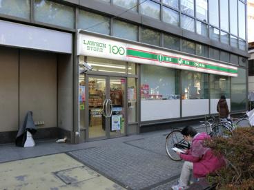 ローソンストア100 本郷郵便局店の画像1
