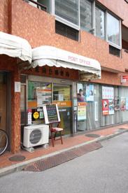 文京向丘郵便局の画像1