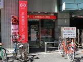 三菱UFJ 白山店