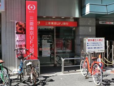三菱UFJ 白山店の画像1