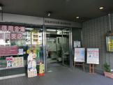 巣鴨信用金庫 春日町支店