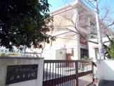 名古屋市立 正木小学校