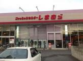 ファッションセンター しまむら大泉店