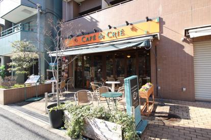 カファ・ド・クリエ 千駄木店の画像1