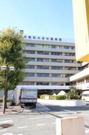 日本医科大学付属病院の画像1