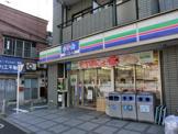 スリーエフ 千駄木店
