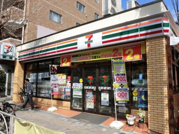 セブンイレブン 文京本駒込一丁目店の画像1