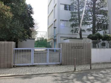 文京区立第九小学校の画像1
