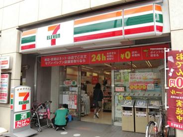 セブンイレブン 千石駅前店の画像1