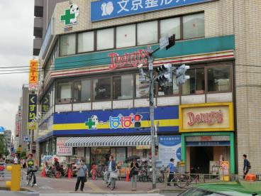 デニーズ千石店の画像1