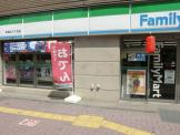 ファミリーマート 本駒込6丁目店