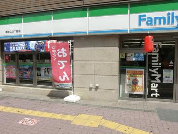 ファミリーマート 本駒込6丁目店の画像1