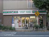 ローソンストア100円 白山5丁目店