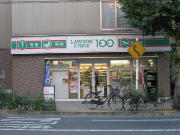 ローソンストア100円 白山5丁目店の画像1