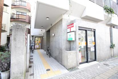 文京白山5郵便局の画像1