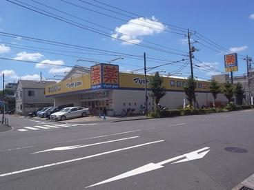 マツモトキヨシ江北店の画像2