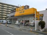 アコレ青井5丁目店