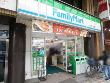 ファミリーマート千住三丁目店の画像2