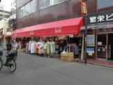 サンキ 田端店