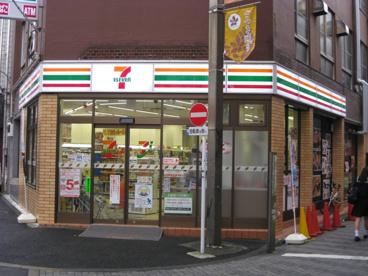 セブンイレブン 駒込さつき通り店の画像1