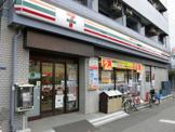 セブンイレブン 北区駒込駅東口店