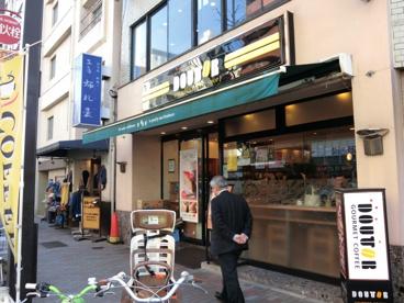 ドトールコーヒーショップ 駒込南口店の画像1