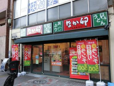 なか卯 駒込店の画像1