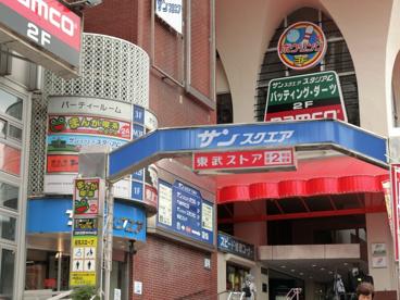 東武ストアーの画像1