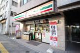 セブンイレブン 王子2丁目店