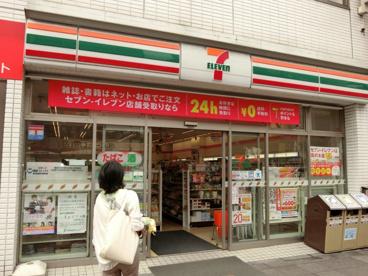 セブンイレブン 王子1丁目店の画像1