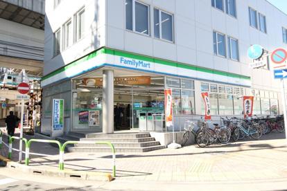 ファミリーマート王子駅前店の画像1