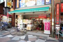 まいばすけっと 王子駅北口店