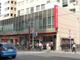 三菱UFJ銀行駒込駅前