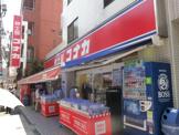 紳士服のコナカ駒込店
