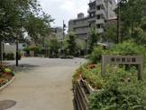 東中里公園