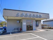上海道歯科医院