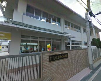 鶴見菊水幼稚園の画像1