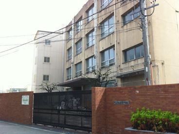 大阪市立 横堤小学校の画像1