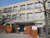 大阪市立 茨田南小学校