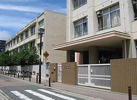 大阪市立 関目小学校の画像1