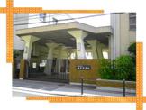 城東中学校
