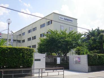 汎愛高校の画像1