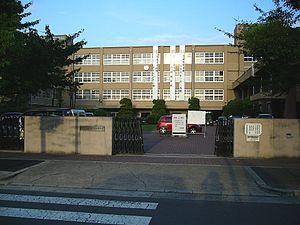 鶴見商業高等学校の画像1