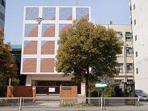 扇町総合高等学校の画像1
