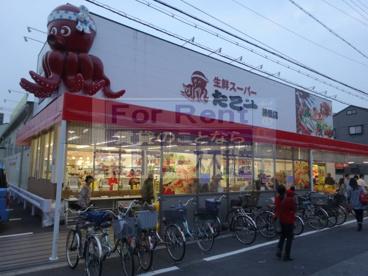 生鮮スーパー たこ一 緑橋店の画像1