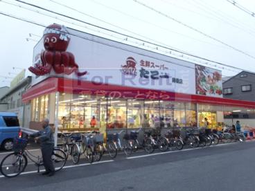 生鮮スーパー たこ一 緑橋店の画像2