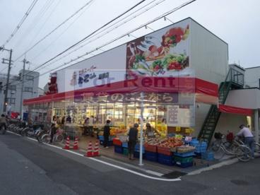 生鮮スーパー たこ一 緑橋店の画像3