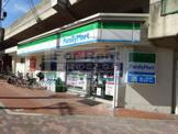 ファミリーマート 小阪駅前店